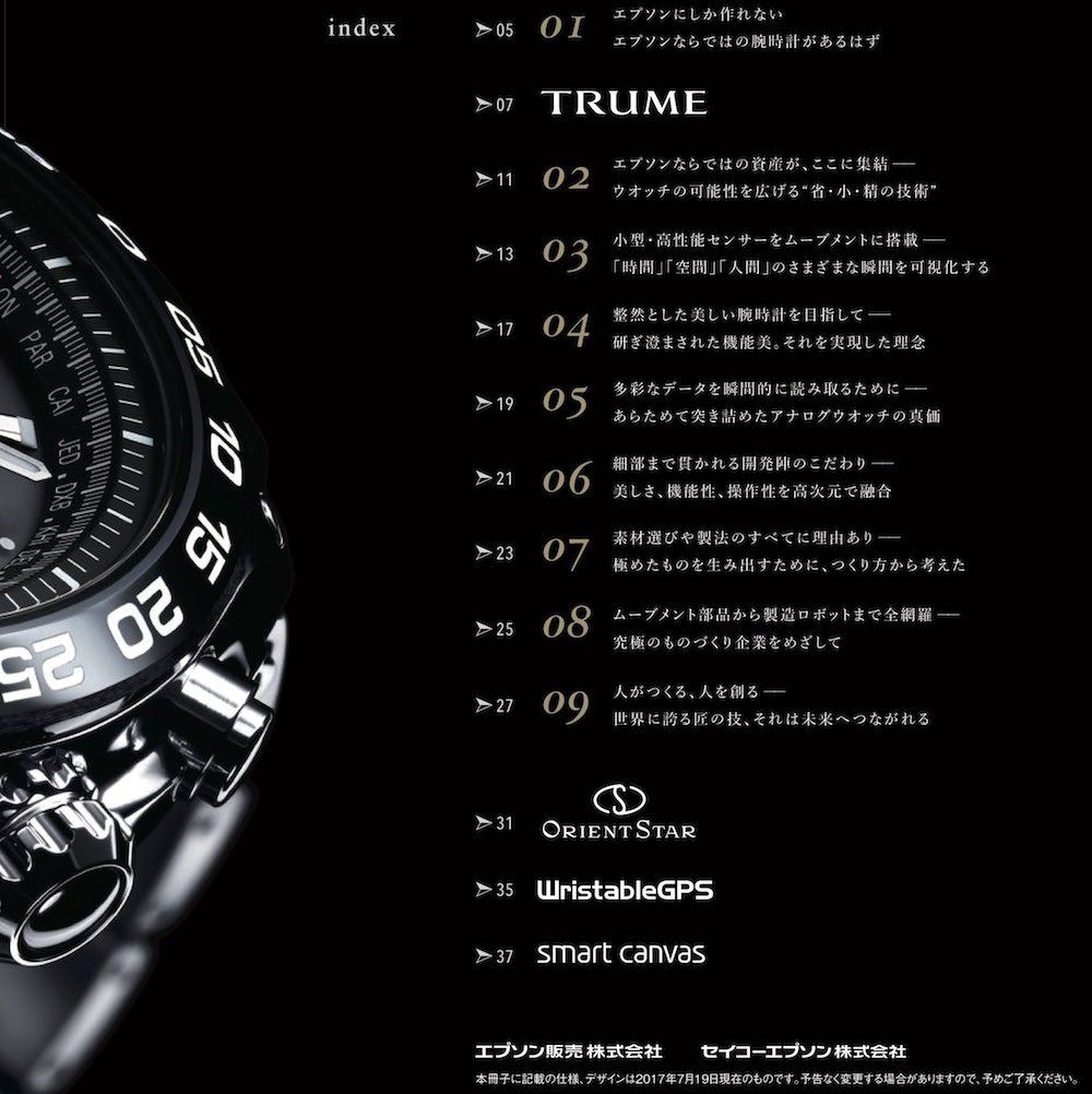Epson Trume: The Most Advanced Analog Watch Ever Comes With An External Sensor Watch Releases