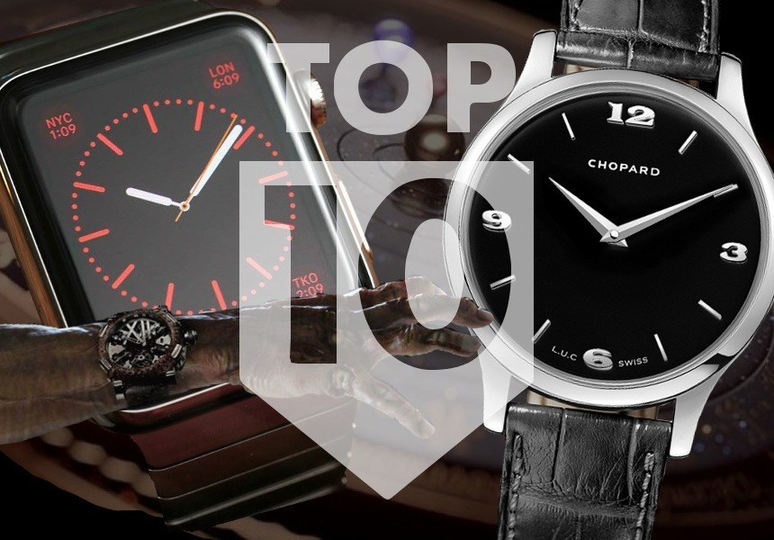 Top 10 Watch Blog Articles Of 2014