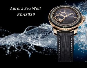 Aurora Sea Wolf Are The Perfect Balance Between Sporty And Classy Style RGA3039