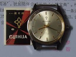 World War I --wristwatch Generation Beginning